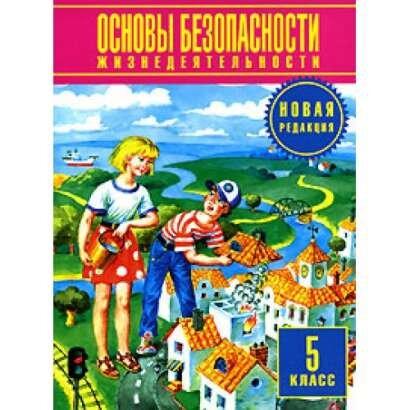 Книга экономика сша. Учебник купить книги в интернет-магазине.